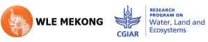 logo_WLE-Mekong